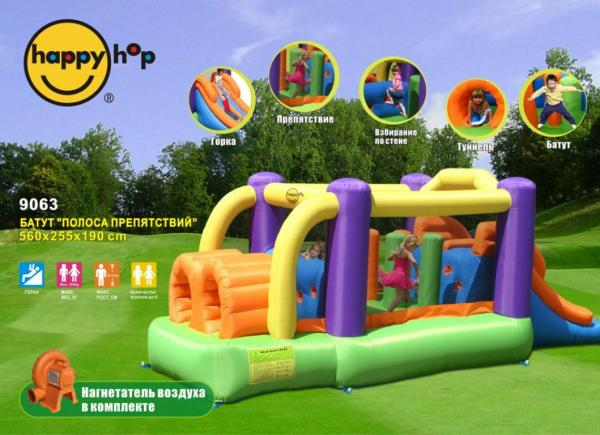 Duplay Happy Hop Inflatable Obstacle Course Bouncy Castle 9063-4517