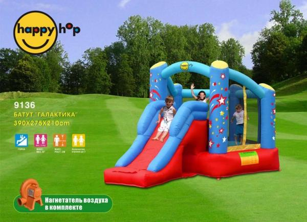 Duplay Happy Hop Inflatable Ultimate Combo Bouncy Castle and Slide 9136-4531